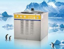 New Fashion Ice Maker Ice Cream Fryer Ice Pan Machine,fried